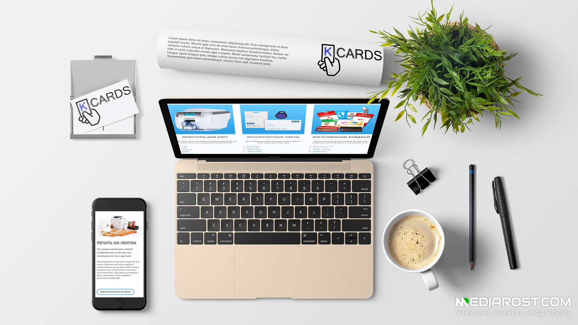 Как создать продающий сайт?