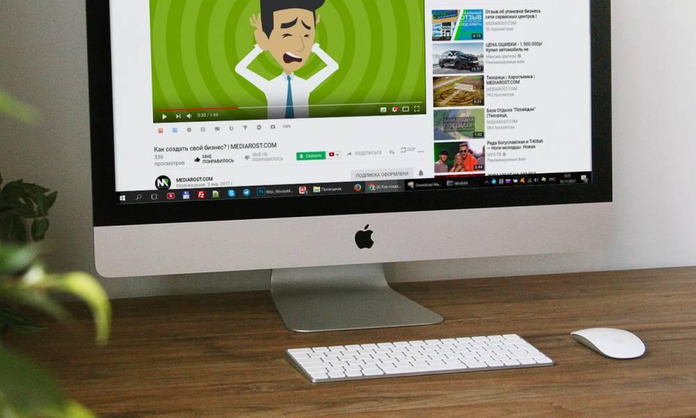 Создание бизнес видео с анимацией для MEDIAROST