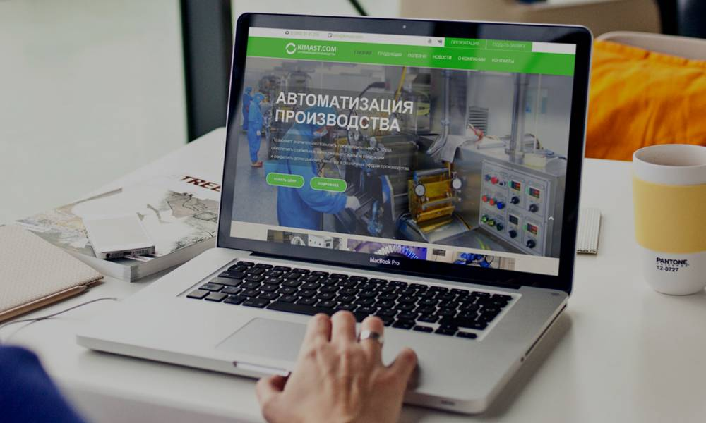 Сайт для компании по автоматизации производства