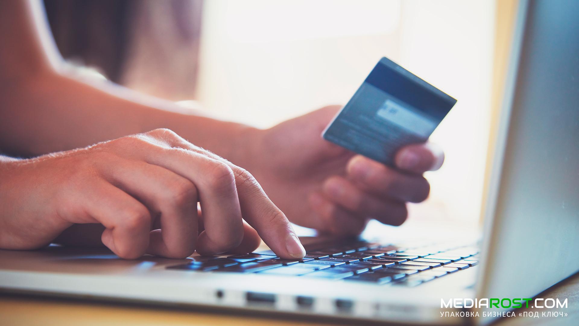 Нужна ли онлайн касса интернет-магазину?