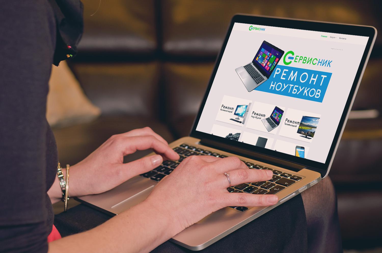 Корпоративный сайт для сети сервисных центров