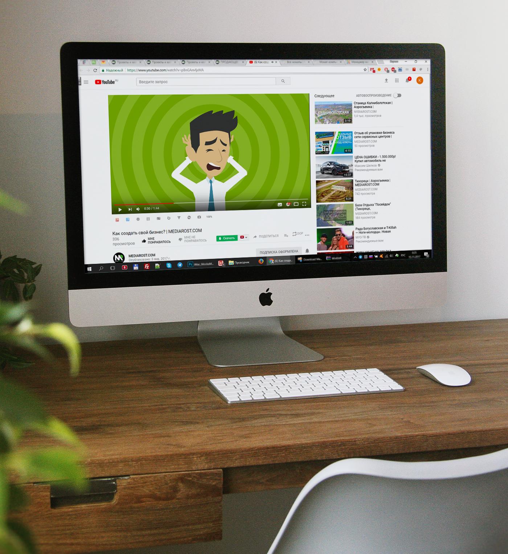 Продающее видео для компании MEDIAROST