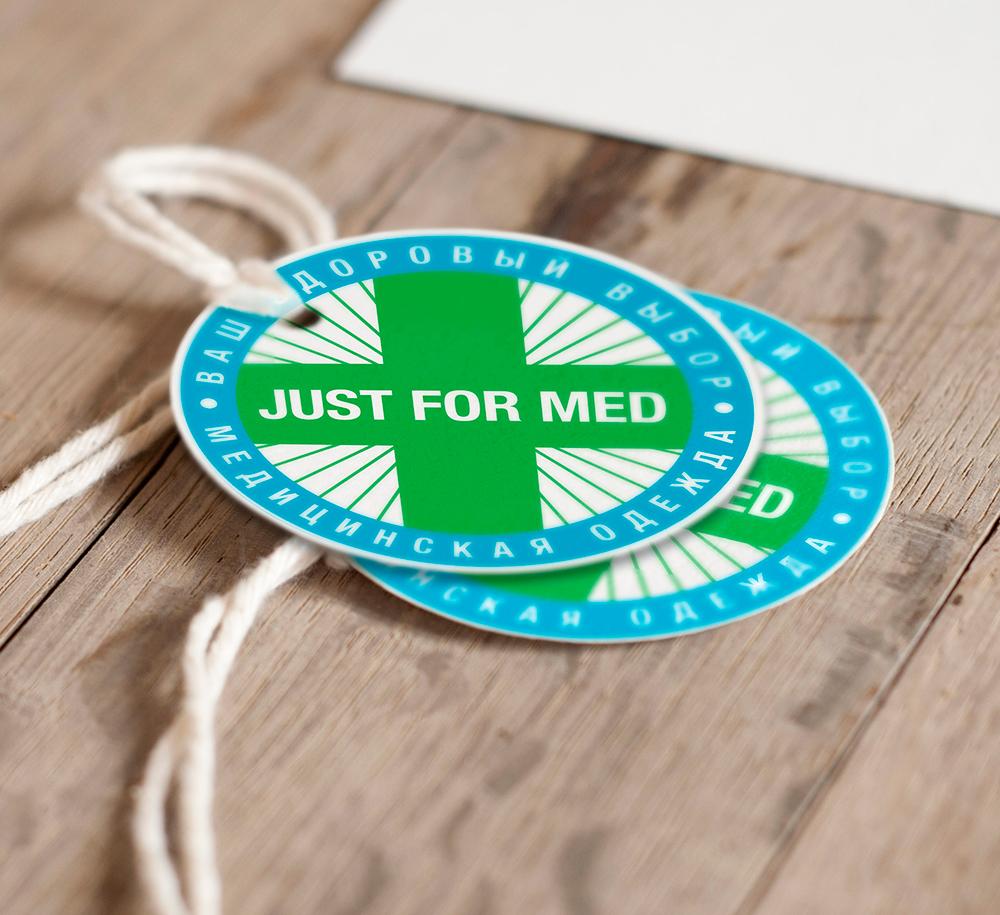 Логотип для компании по пошиву медицинской одежды