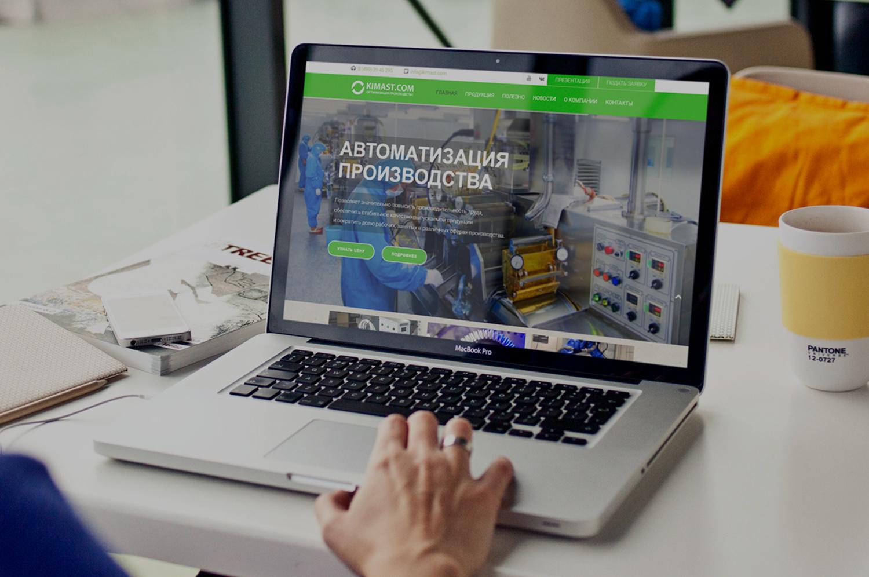Корпоративный сайт для компании по автоматизации производства